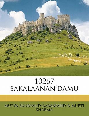 10267 Sakalaanan'damu by Sharma, Mutya Suuryand [Paperback]
